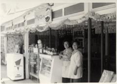 当時の食堂日の出屋